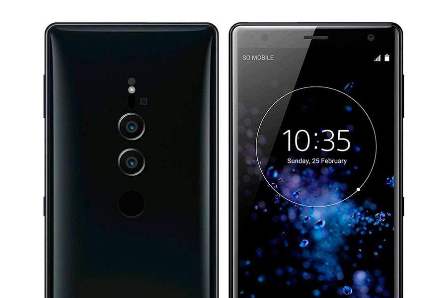 Sony-Xperia-XZ2-Premium.jpg