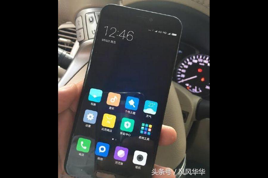 Xiaomi-Meri.jpg