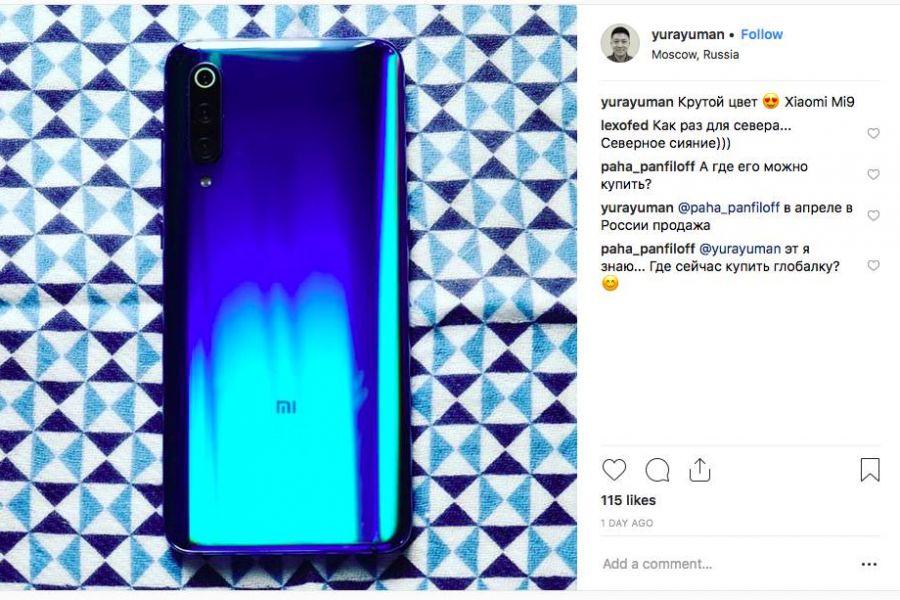 Xiaomi-Mi-9-date.jpg