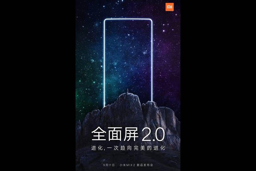 Xiaomi-Mi-Mix-2-2.jpg