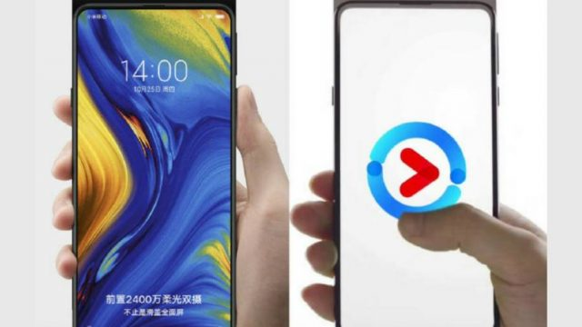 Xiaomi-Mi-Mix-3-info.jpg