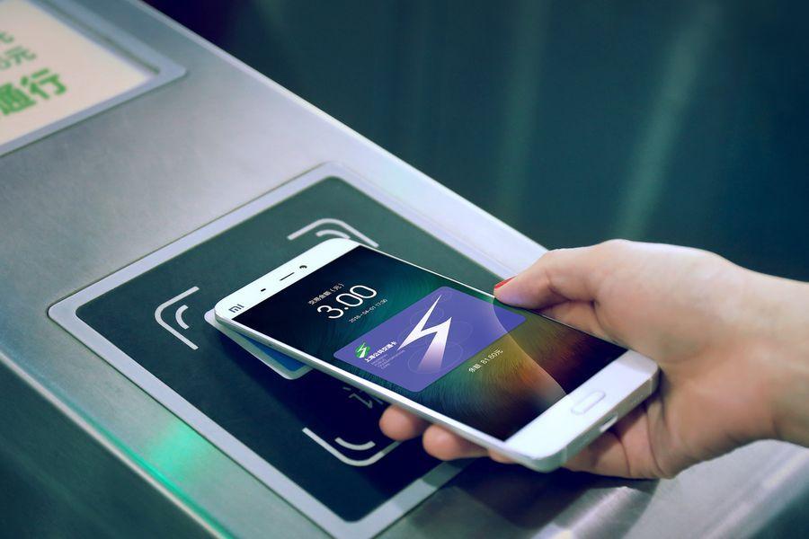 Xiaomi-Mi-Pay.jpg