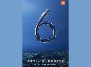 Определена точная дата выхода Xiaomi Mi6 и Mi6 Plus — 19 апреля