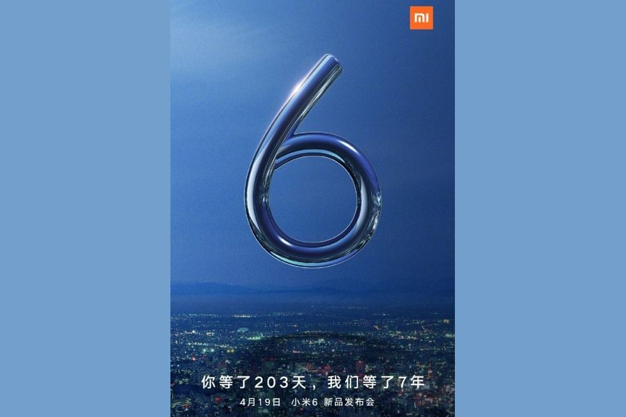 Xiaomi-Mi6-2.jpg