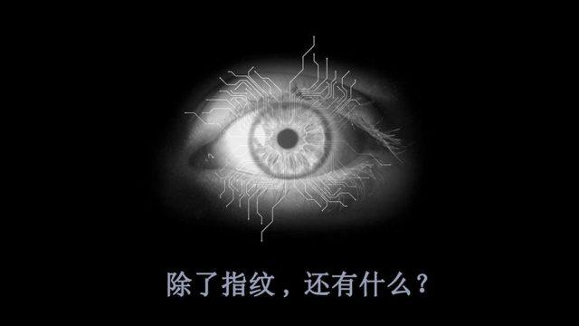 Xiaomi-Mi6-photo.jpg