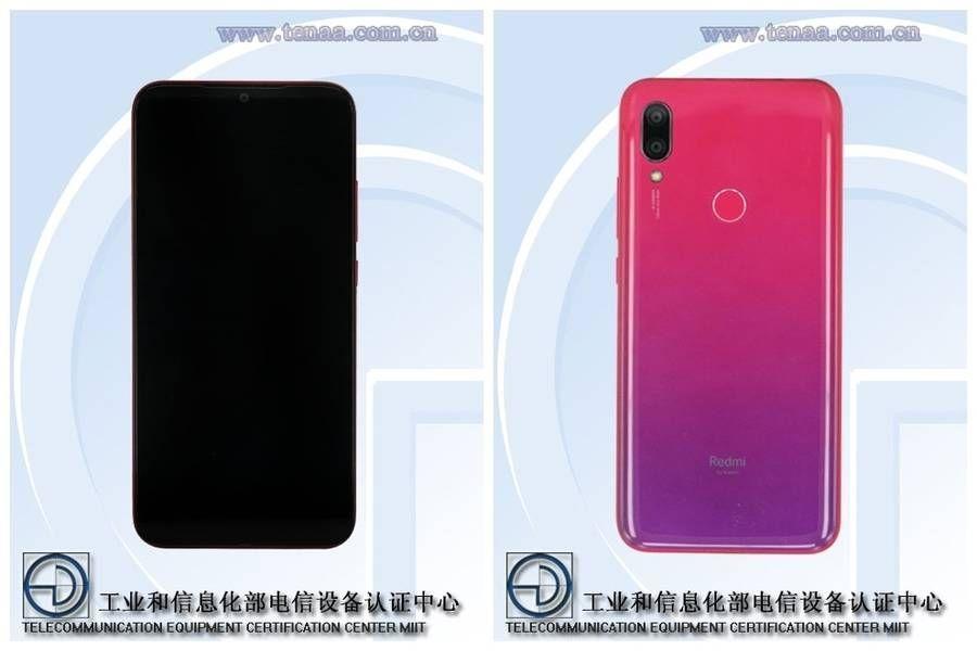 Xiaomi-Redmi-7.jpg