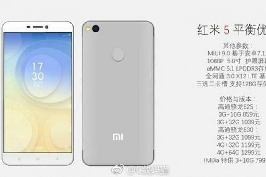 Xiaomi-Redmi-Note-5-1.jpg