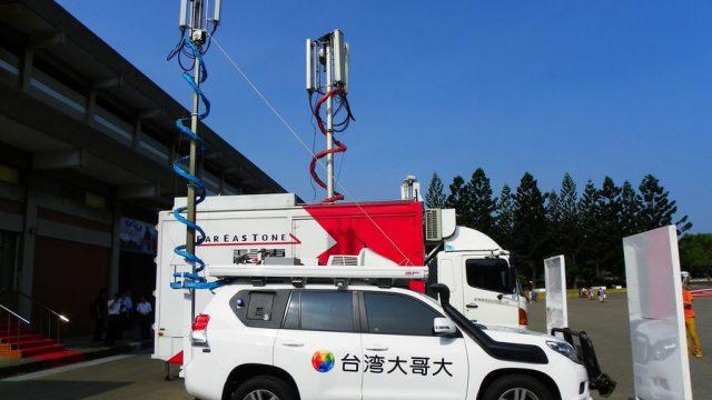 base-station.jpg