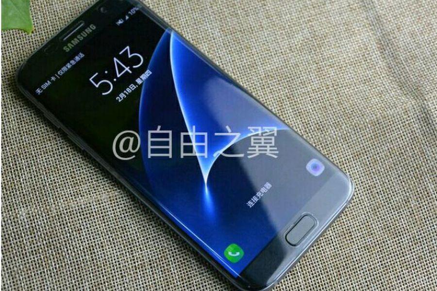 galaxy-s7-edge-china.jpg