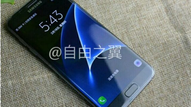 galaxy-s7-edge-china.jpg