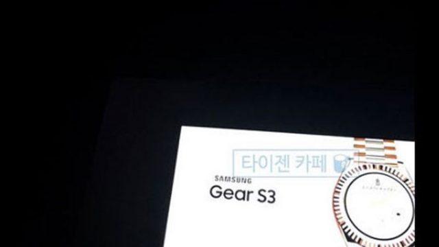 gear-s3-photo.jpg