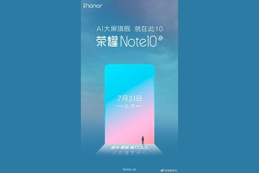 honor_note_10_presentation.jpg