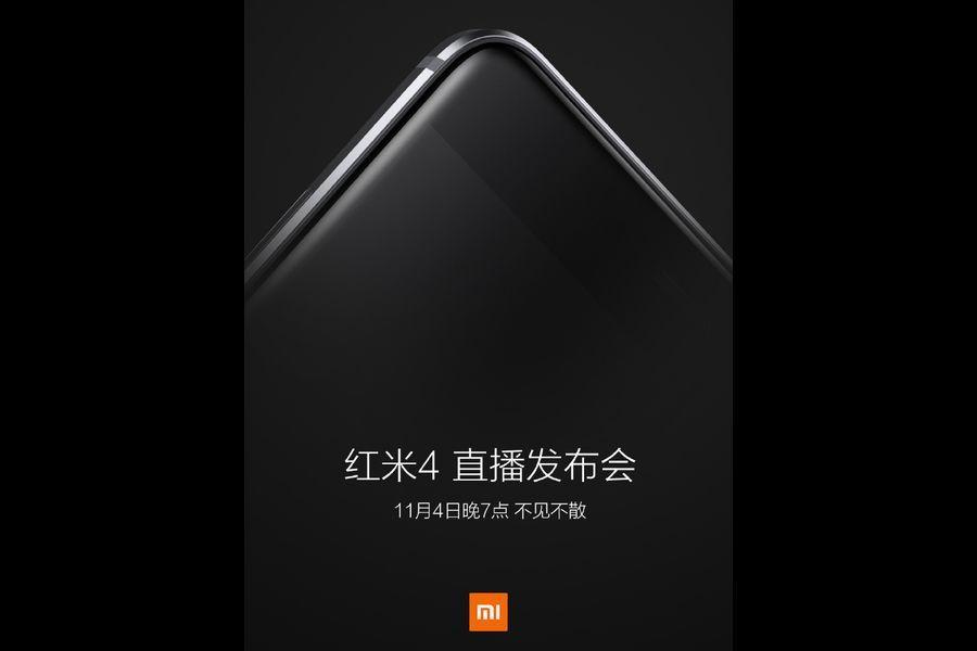 xiaomi-mi5-date.jpg